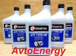 Idemitsu. Вязкость Subaru ATF, 5ATF, синтетическое