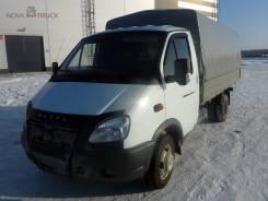ГАЗ Газель Бизнес. ГАЗель Бизнес 330252, 2 890 куб. см., 1 400 кг.