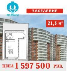 1-комнатная, улица Ватутина 4д. 64, 71 микрорайоны, застройщик, 21 кв.м.