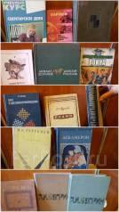 Отдам книги