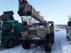 Урал Ивановец. Продам УРАЛ 5557 КС3574 (автокран Ивановец 14тн. ), 10 780 куб. см., 14 000 кг., 16 м.