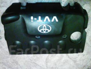 Защита двигателя пластиковая. Toyota