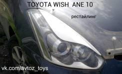 Накладка на фару. Toyota Wish, ANE10G, ANE10