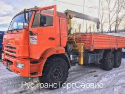 Камаз 43118 Сайгак. Продаётся (Батыр), 2 200 куб. см., 10 500 кг.