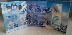 Продам набор Сочи 100 руб Сочи + 4 монеты в Альбоме