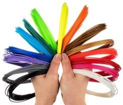Цветной PLA пластик для 3D ручек 3д Во Владивостоке Доставка Гарантия