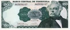 Боливар фуэрте Венесуэльский.
