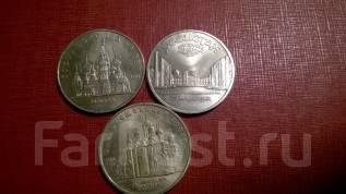 5 рублей 1989 г Регистан , Собор Покрова на Рву , Благовещенский собор
