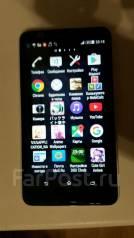 Sony Xperia E4. Б/у