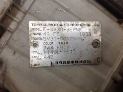 Автоматическая коробка переключения передач. Toyota Vista, SV30, SV35, SV25, SV20, SV21, SV32, SV22 Toyota Camry, SV30, SV21, SV32, SV20, SV22, SV25...