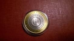 10 рублей 2010 год СПМД Чеченская республика Чечня UNC мешковая