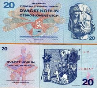 Крона Чехословацкая.