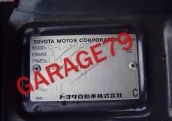 Вакуумный усилитель тормозов. Toyota Regius. Под заказ