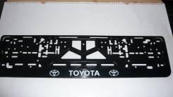 Рамка для крепления номера. Toyota