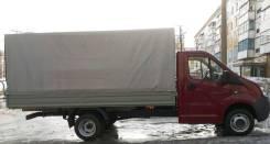 ГАЗ Газель Next A22R32. Продам Газель Некст, 2 800 куб. см., 1 500 кг.