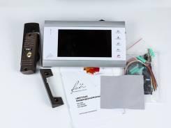 Комплект видеодомофон и вызывная панель FX-VD7M-KIT