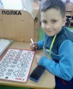 Монтессори-центр Маленький гений Занятия для детей от 3-7 лет !