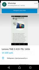 Lenovo Tab 2 A10-70L 16Gb