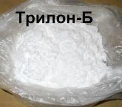 Промышленная химия - Трилон-Б.