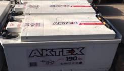 Aktex. 190 А.ч., правое крепление, производство Россия