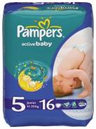 Pampers. 16 шт