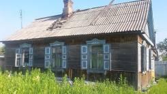 Продается дом с большим участом за рынком в г. Артеме. Улица Шолохова 13, р-н 11 Шахта, площадь дома 40 кв.м., централизованный водопровод, электриче...