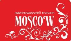 Продавец-консультант. Улица Суворова 51