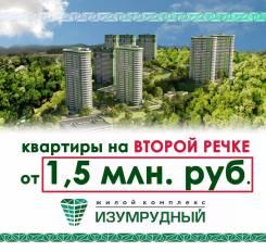 Квартиры в рассрочку с первым взносом 30% в конце строительства! *