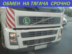 Volvo FM. Продам вольво или обмен на тягоча, 9 364 куб. см., 10 900 кг.