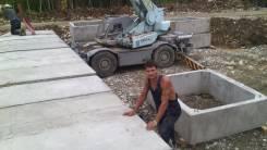 Плотник-бетонщик. Среднее образование, опыт работы 2 года