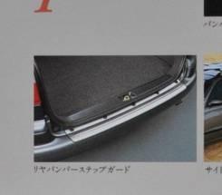 Накладка на бампер. Toyota Caldina, AT191, AT191G, CT190, CT190G, ST190, ST190G, ST191, ST191G, ST195, ST195G Двигатели: 2C, 2CT, 3SFE, 3SGE, 4SFE, 7A...