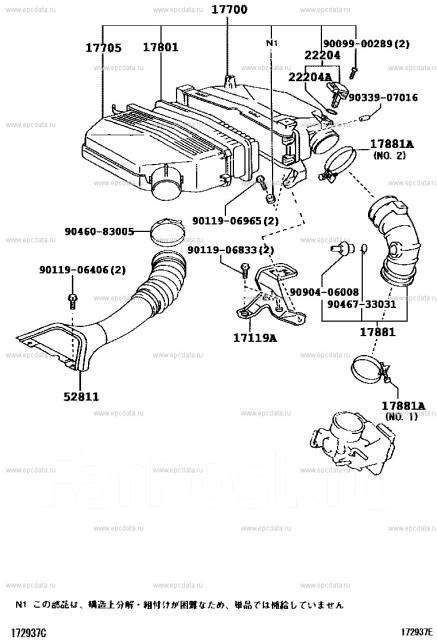 Патрубок воздухозаборника. Toyota Estima Hybrid, AHR10W Toyota Estima, AHR10, AHR10W Toyota Alphard, ATH10, ATH10W Двигатель 2AZFXE