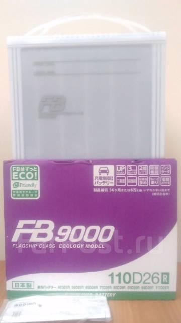 FB 9000. 80 А.ч., правое крепление, производство Япония