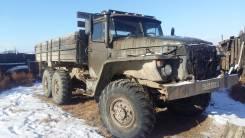 Урал 4320. , 10 000 куб. см., 12 000 кг.