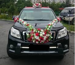Прокат TLC Prado на свадьбу или прочее торжество с водителем