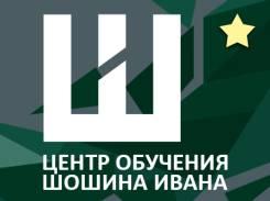 Курсы «Яндекс-директ 2017» (раскрутка сайтов). С 6 марта. Всего 7 мест