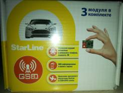 GSM StarLine