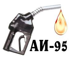 Бензин. Под заказ