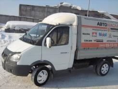 ГАЗ Газель. Продам газель 2009, 2 464 куб. см., 1 500 кг.