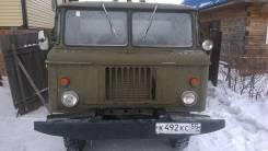 САЗ. Продается ГАЗ- 33511, 4 250 куб. см., 5 000 кг.