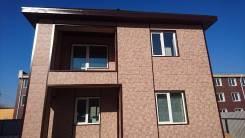 Новый дом в поселке Трудовое возле школы. Улица Карла Маркса 61а, р-н Трудовое, площадь дома 200,0кв.м., централизованный водопровод, электричество...