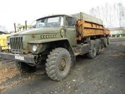 Урал 5557. УРАЛ 5557 самосвал, 2 700 куб. см., 10 000 кг.