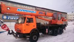 Клинцы. Продам Кран 28м , 25 000 кг., 28 м.