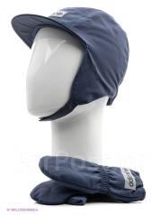 Шапка и перчатки. Рост: 104-110, 110-116, 116-122, 122-128 см