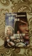 """Книга """"Навигатор счастья"""""""