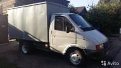 ГАЗ Газель. Продаю газель-фургон 1986 г. до 1,5 т., 1 800 куб. см., 2 000 кг.