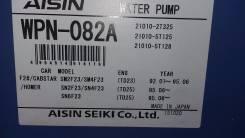 Помпа водяная. Nissan Atlas, N6F23, M2F23, P4F23, M4F23, P2F23, M6F23, P6F23, P8F23, N4F23, N2F23 Двигатели: TD27, TD25, TD23