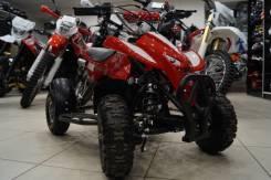 Motax ATV H4. исправен, без птс, без пробега