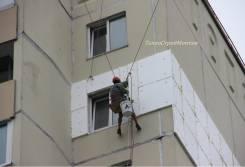 Ремонт панельных швов! Утепление стен! Высотные работы! Владивосток