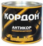 Кордон полимернобитумная защита днища под кисть 2 л Россия; 2 л